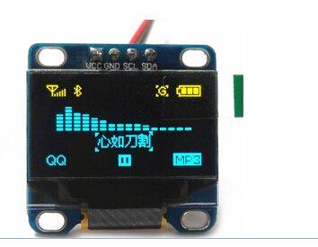 DSD TECH 2 PCS IIC OLED Display 0 91 Inch for Arduino ARM